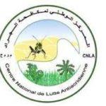 Offre relative au nettoyage  des locaux  du CNLAA à Nouakchott et  à Akjoujt